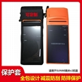 商米v2收銀打印機保護套-電子產品保護套-PDA保護皮套 12