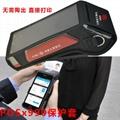 POS机保护套 肩带数据采集器尼龙布套 快递物流手持终端机PDA皮套 3