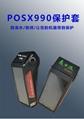 POS机保护套 肩带数据采集器尼龙布套 快递物流手持终端机PDA皮套 15