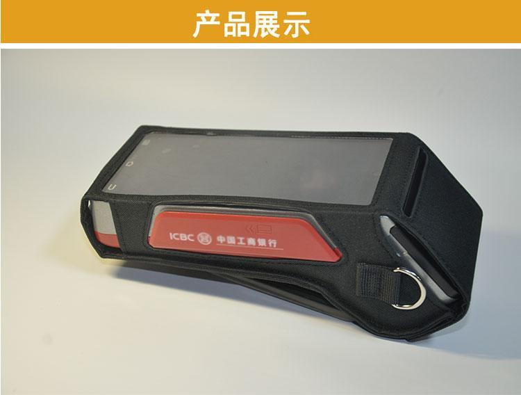 POS机保护套 肩带数据采集器尼龙布套 快递物流手持终端机PDA皮套 12