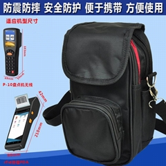 POS machine protective cover Bill printing protection cover