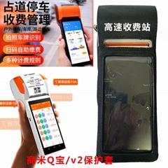 PDA皮套  POS机保护皮套 工业数据采集器PDA布套