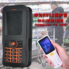 工业PDA皮套 商用POS机保护套 银联POS皮套 银联移动POS机皮套