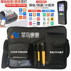 快遞員單肩包 快遞員打印機包 PDA快遞郵政掃描巴槍腰包