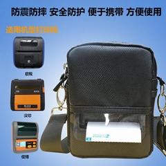 快遞員打印機包 快遞員腰包 PDA數據採集器盤點機單肩包