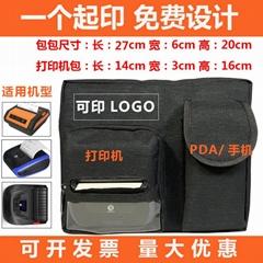 RFID智能背包 物联网无源射频识别挎包 档案物品货箱6C手持机PDA腰包