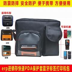 三防安卓倉庫管理背包 RFID手持機挎包 手持pda單肩包