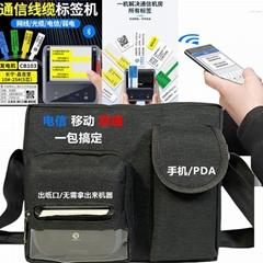 铁路电力检修PDA包 GPS记录仪智能巡检仪肩包 安卓标签打印机腰包