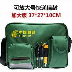 便携式快递单打印机包 电商打单机背包 电子面单打印机腰包