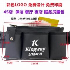 酒吧KTV4S店商场男女服务员保洁多功能防水工具腰包对讲机手机包