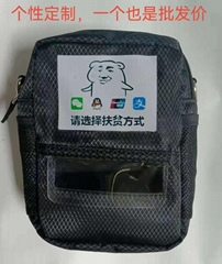 警務通打印機包- -執法裝備PDA腰包 城管違停執法手持終端挎包