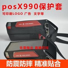 rfid讀寫器皮套 pda手持機保護皮套 idatam1皮套