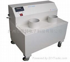 Ultrasonic industrial humidifier