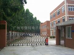 广州市傲特电子科技有限公司
