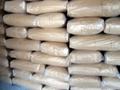 沉淀透明超细白碳黑硅酮胶专用