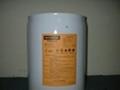 环保光学清洗剂EE-3310 1