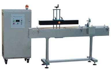 RG2000 Electromagnetic Induction Sealing Machine