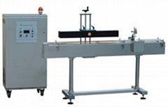 RG2000 Electromagnetic Induction Sealing Machine