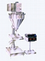 ZX-F Powder Quantative Packaging Machine
