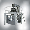 Red jujube packaging machine - sachet packaging machine