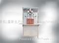 Semi-automatic Lube Oil Filling Machine