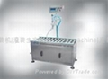 Oil Weighing Filling Machine