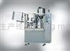 Shoe Polish Filling and Sealing Machine 2