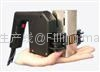 Ink Printing Machine (Palm Inkjet)