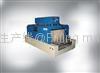 Shrink Packaging Machine 4035