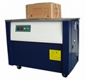 High Table Strapping Machine