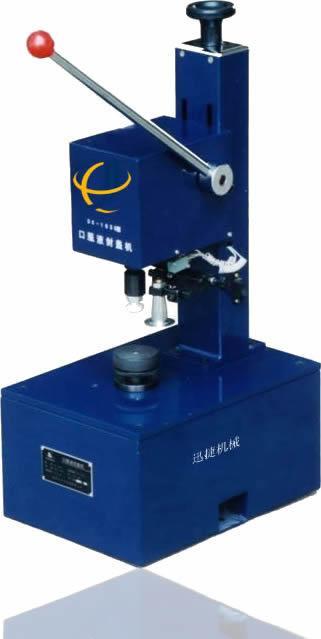 Oral liquid capping machine