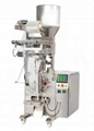 Big red bean automatic quantitative packaging machine
