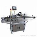 Semi-auto Oblate Bottle Labeling Machine