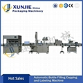 Automatic Olive Oil Filling Line 1