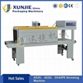 Far Infra-red Shrink Packaging Machine