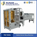 Auto-complete series sets of membrane sealing Shrink Packing Machine