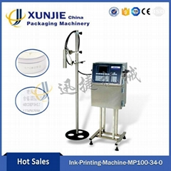 Spray Code Machine(MP100)