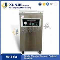 Single Cell Vaccum Packaging Machine (stainless)