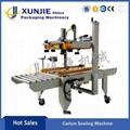 Carton Sealing Packing Machine (Super Deluxe)
