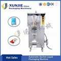 Automatic Liquid Sachet Packaging