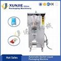 Automatic Liquid Sachet Packaging Machine