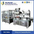 Sesame Oil Automatic Filling Machine