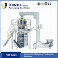Automatic Granule Packaging Machine