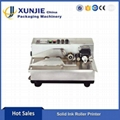 Solid Ink Roller Printer-RGMY-380