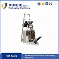 Powder Quantitative Packaging Machine
