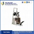 Powder Quantitative Packaging Machine
