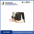 Ink Printing Machine (Palm Inkjet)