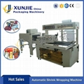 Automatic Sealing-Shrink Wrapper