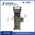 Semi-auto Granule Weighing Packaging Machine