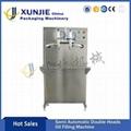 BSB Semi Automatic Quantitative filling machine